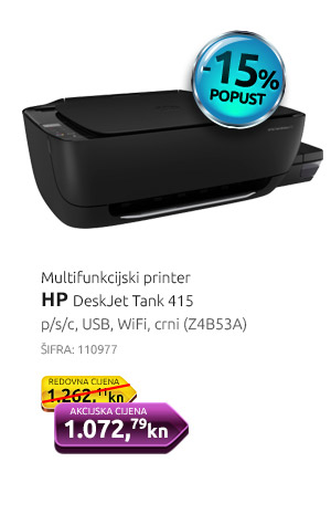 Multifunkcijski printer HP DeskJet Tank 415