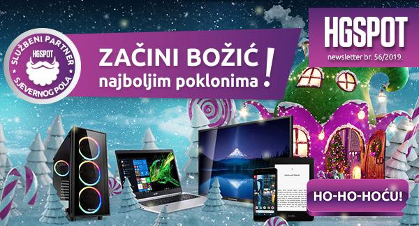 Ho-ho-hoću najbolji božićni poklon!