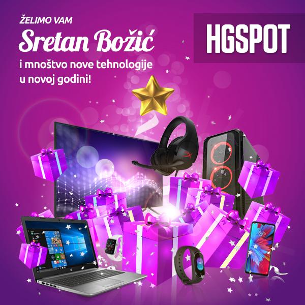 HGSPOT - Sretan Božić i mnoštvo nove tehnologije u novoj godini!
